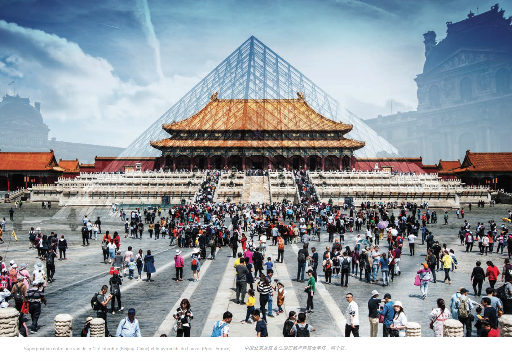 Projet photographique, conférence - Fabriqué en chine - fusions